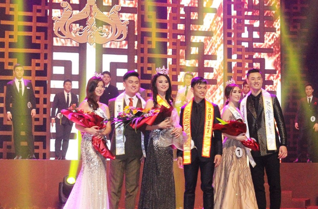 Supporting Mr. and Ms. Chinatown PH 2017